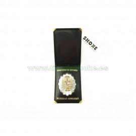 Portacarnet Fuerzas Armadas con placa y billetera
